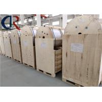 Buy cheap Impact Resistance KFRP Material , Strength Member For Optical Fiber Cables from wholesalers