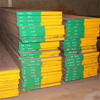 Wholesale Pre hardened Special Plastic Tool Steel with CE ISO 1.2311 P20 3Cr2Mo 618 PDS-3 from china suppliers