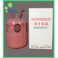 Wholesale New priced Refrigerant gas R410a for sale from china suppliers