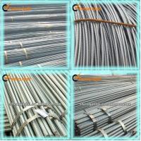 Wholesale high tensile reinforcement bar from china suppliers