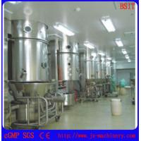 Wholesale Fluid Bed Dryer (FG60) from china suppliers