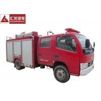 Wholesale Dongfeng Water Pumper Fire Truck 73kw Engine Power 2000kg Tank Capacity from china suppliers