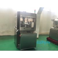 China GZP570 series High Speed Rotary Tablet Press machine(new design) on sale