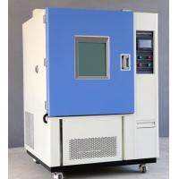 Wholesale Water Cooled / Air Cooled Temperature Humidity Test Chamber from china suppliers