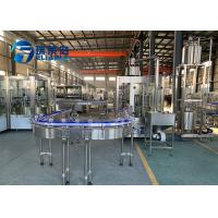 Wholesale PET Bottle Washing Filling Capping Machine Advanced Production Juice / Tea from china suppliers