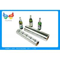 Wholesale 68 / 71 / 73 / 83 GSM Alkali-resistant WS Silver Metallized Paper Roll For Beer label from china suppliers