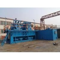 China Mud Tank, drilling fluid tank, mud storage tank, solid control system tank on sale