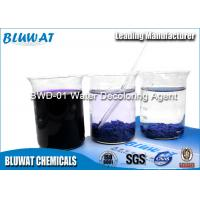Wholesale 50 - 55% Solid Content Colour Removal Chemical From Wastewater In Paper Mill from china suppliers