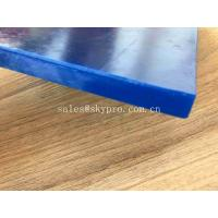 Wholesale Soft Custom Rubber Skirting Board High Abrasion Resistance Made of SBR/NR Sealing System from china suppliers