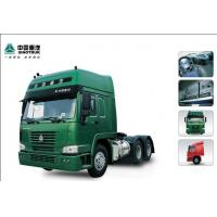 China tractor head hot sale in africa on sale
