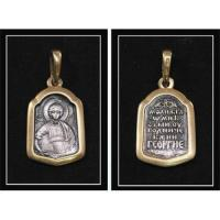 Wholesale Russia Orthodox Metal Medal from china suppliers