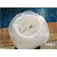 Wholesale TCCA Industrial Swimming Pool Chemicals , Tablet Swimming Pool Disinfectant from china suppliers