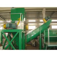 Wholesale Waste Plastic Film Recycling Machine , PP PE Film Washing Line Hot Air Drying from china suppliers