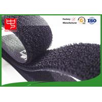 Buy cheap 30mm one sided velcro strap with buckle 25 meters / roll  Eco - friendly from Wholesalers