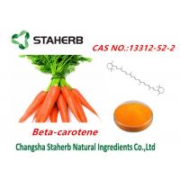 Wholesale Vegetable carrot extract powder / Beta Carotene Powder cas no.7235-40-7 from china suppliers