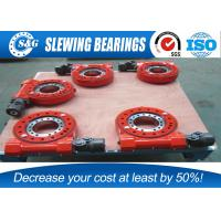 Wholesale Rings Quenching Worm Drive Gear PE3C/ZE3C With Hydraulic Motor from china suppliers