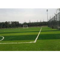 Buy cheap High Elasticity Soft Formula Outdoor Realistic Artificial Turf Apple Green from wholesalers