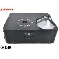 China Professional DMX Stage Up Fog Machine 1500 Watt With 12 * 3w RGB LED  X-01 on sale