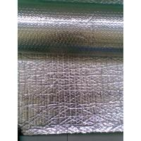 Buy cheap energy saving aluminum foil heat insulation ,fireproof and heat insulation face shield,heat insulation door strip from Wholesalers