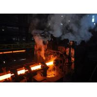 Wholesale Horizontal Stainless Steel Pipe Piercing Mill from china suppliers