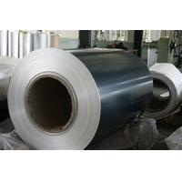 Wholesale Custom Color Coated Aluminum Coil P Paint Thickness 0.2-0.65mm For Composite Panel from china suppliers