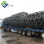Wholesale Passed ccs marine inflatable rubber pneumatic Yokohama fender ship /vessel/boat safety Yokohama rubber fender from china suppliers
