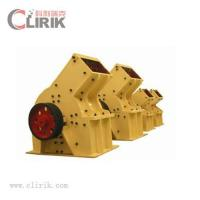 Buy cheap PC Hammer Crusher from wholesalers