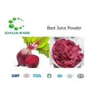 China Purple Red Beet Juice Powder Beta Vulgaris  Enhances The Immune System on sale
