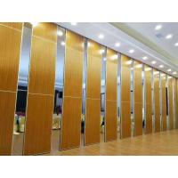 China Customized Acoustic Folding Partition Walls , 500mm Panel Width on sale