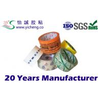 China carton package / box sealing custom printed packing tape of acrylic adhesive on sale