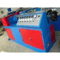 Wholesale Extruder/plastic extruder from china suppliers