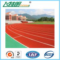 Wholesale 13MM Ventilated Athletic Running Tracks Recycled Tire Flooring Non toxic Eco - friendly Track from china suppliers