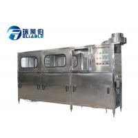 Wholesale Full Automatic 5 Gallon Water Filling Machine For Pure Water In Plastic Bottle from china suppliers