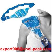 Buy cheap microwaveable heat pack for reliefing shoulder pain from wholesalers