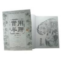 Wholesale Custom Black and White Tattoo Script Book for Tattoo Beginners from china suppliers