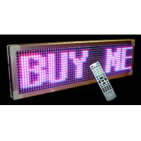 Wholesale MUENLED-PH16 Head Door Advertising LED Display from china suppliers