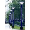 Buy cheap Solar Garden Light-3.5 Meters from wholesalers