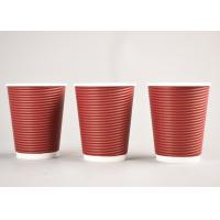 Wholesale Corrugated Disposable Ripple Coffee Cups , Triple Wall Paper Coffee Cups from china suppliers