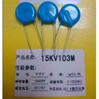 Wholesale Multiple Laryers disc ceramic capacitor 15kv 103m capacitor 10000pf Y5v 10pf To 100uf from china suppliers