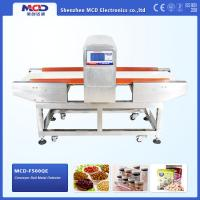 China Microcomputer Intelligent Automatic Metal Detector For Food Industry on sale