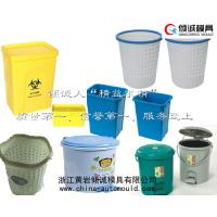 Wholesale High Strenght Plastic Trash Can /trash bin Mould from china suppliers
