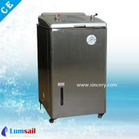 China Stainless steel vertical Autoclave (Manual control) YM50A/75A/100A on sale