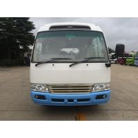 Wholesale Environmental Low Fuel Coaster Minibus New Luxury Tour Shuttle Bus With Gasoline Engine from china suppliers