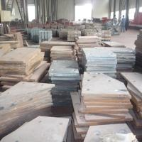 Buy cheap impact crusher wear steel plate impact plate breaker plate check plates guard from wholesalers