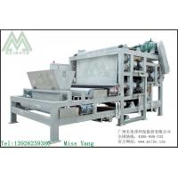 Buy cheap Powerful roll type press dewatering machine; 24-hour continuous production run; Handling Capacity(M3/H):2~20 from Wholesalers