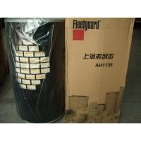 China AH1135 Fleetguard Cummins Generators Parts , Air filter on sale