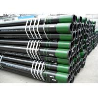 Wholesale Seamless Pipe 3PE Steel Pipe from china suppliers