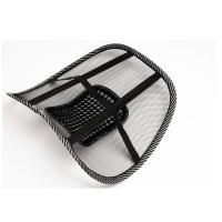 Wholesale Mesh Back Lumbar Support from china suppliers