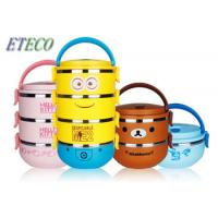Wholesale Safety Stainless Steel Bento Box Multi Layer Food Container Oxidation Resisting Steel from china suppliers
