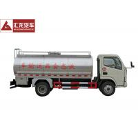 Wholesale High Adaptability Bulk Milk Truck Cooling Milk Transportation Thermal Protection from china suppliers